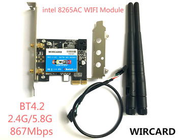 WIRCARD Wireless-AC 8265 867Mbps 802.11AC Dual Band Desktop PCI-E WiFi Adapter PCI Express Card for Intel 8265AC + Bluetooth 4.2 цена 2017