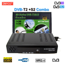DMYCO DVB-T2+S2 Combo Satellite TV Receiver 1080P HD Digital Terrestrial H.264/MPEG2/4 Satellite receptor Support Multi-Language