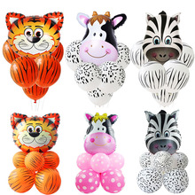 Jungle Birthday Party Balloons Decor Tiger Lion Money Animal Theme Foil Balloon Air Ballon Balony Zoo Safari Favor