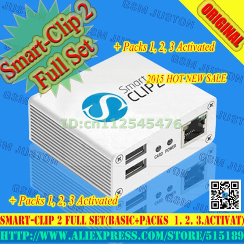 Smart - Clip 2 box-gsm juston-A