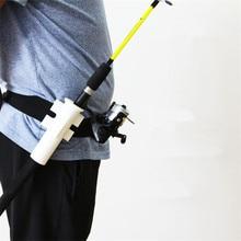 Fishing-Rod-Holder Rotation Adjustable 90-Degree Waist Professional