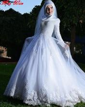 Robe de mariage Ball Gown Wedding Dresses Lace Appliqued Long Sleeve Muslim Wedding Dress Princess Islamic wedding Gowns