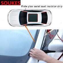 Резиновая Звукоизоляционная полоса на лобовое стекло автомобиля