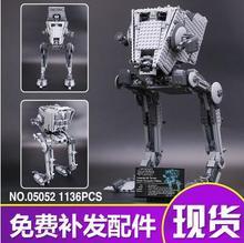 Nouveau 1068 pcs Lepin 05052 Star War Série L'empire AT-ST Robot Blocs de Construction Briques Ensemble Jouets 75153 cadeau d'anniversaire garçon