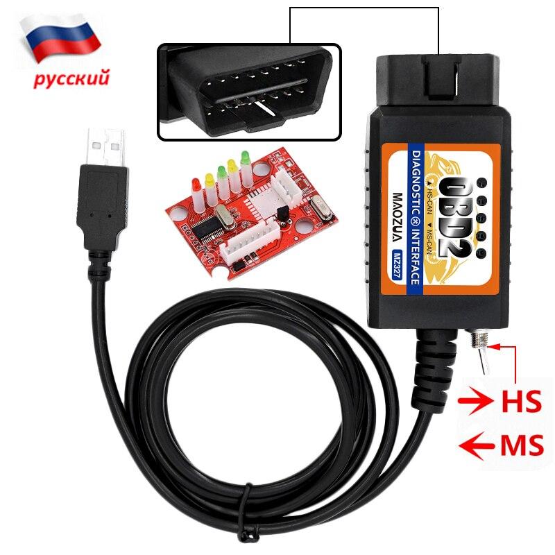 MZ327 USB OBD2 avec Interrupteur De Diagnostic Scanner Soutien pour FORD Modèles Ouvert Cachée ELM327 OBD2 Forscan ELMconfig