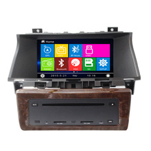7 Inch Car DVD Player GPS Navigation System for 08 Honda Accord 2008 2009 2010 2011 2012 2013 2014 Steering wheel control RDS
