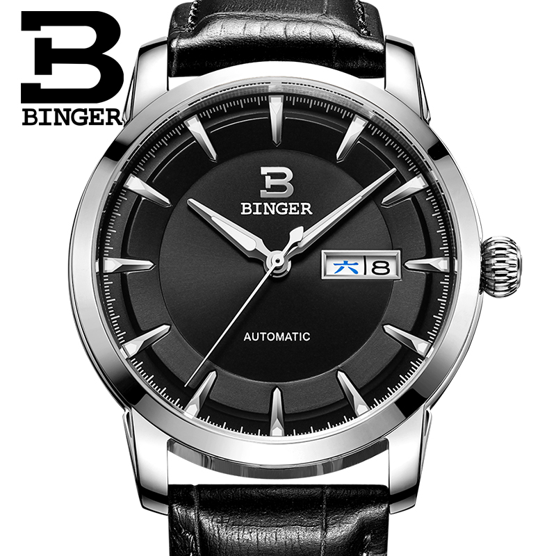 Reloj Hombre Switzerland Men Watch Automatic Mechanical Binger Luxury Brand Wrist Men Watches Stainless Steel Sapphire B-5067M switzerland mechanical men watches binger luxury brand skeleton wrist waterproof watch men sapphire male reloj hombre b1175g 3