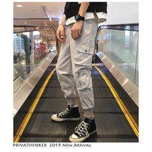 Privathinker Men Japanese Streetwear Harem Pants 2019 Mens H
