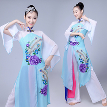 Chinese costume hanfu classical dance female new style adult fan performance