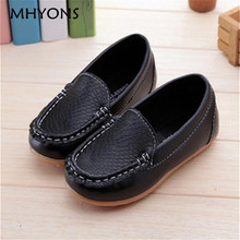 New Fashion Kids shoes all Size 21 36 Children PU Leather Sneakers For Baby shoes Boys