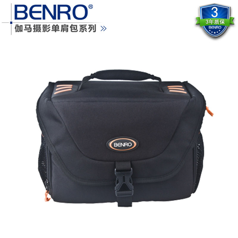 Benro Gamma 40 one shoulder professional camera bag slr camera bag rain cover fast shipping lowepro pro runner 350 aw shoulder bag camera bag put 15 4 laptop with all weather rain cover