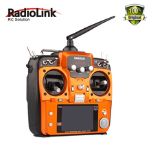 RadioLink AT10 2.4G 12CH RC Transmitter with R12DS Receiver Remote Control for RC Helicopter control distance for Drone Quadcopt