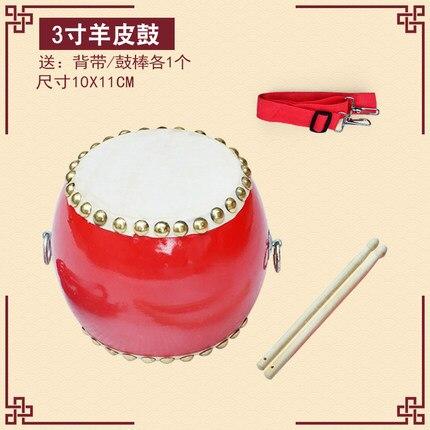 3 Inch Sheepskin Drum 10*11cm Children's Toy Drums Percussion Instruments