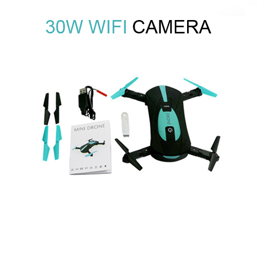 Wifi 30W camera