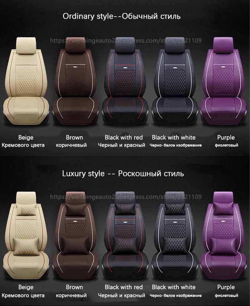 ユニバーサル pu レザーカーシートはプジョー 205 307 206 308 407 207 406 408 301 607 3008 4008 5008 車 accessorie スタイリング