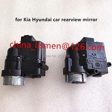 Дверь боковое зеркало складной мотор складное зеркало мотор для Kia K2 K3 K4 K5 Sportage Sorento carens stinger borrego cadenza