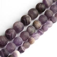 Matte Natrual Flower Amethyst Stone Beads 6/8/10mm Purple Crystal Stone Beads For Jewelry Making Bracelet Necklace 15inches