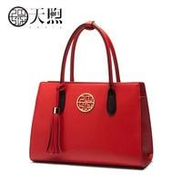 PMSIX women leather bag famous brands fashion Luxury Tassel red wedding bag design women handbags women leather bags