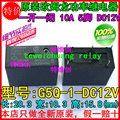 (10PCS) original G5Q-1-DC12V G5Q-1-12VDC G5Q-1-12V power relay
