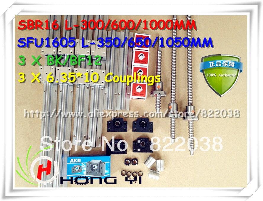 2X linear guide SBR16 L = 300/6001000MM + 3X BALLSCREW SFU1605 - 350/650/1050MM + 3X BK12 BF12 + 3X Couplers 6.35 * 10