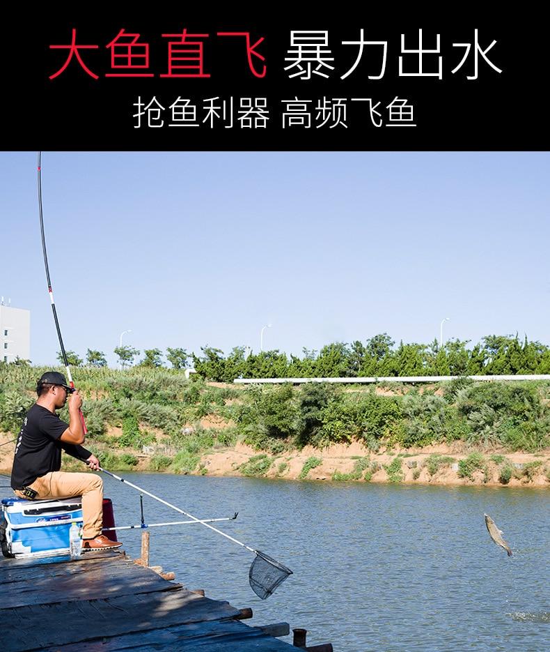 Weihai vairumtirdzniecības melnā bedre super cieta 19 tonālo 7h - Makšķerēšana - Foto 3