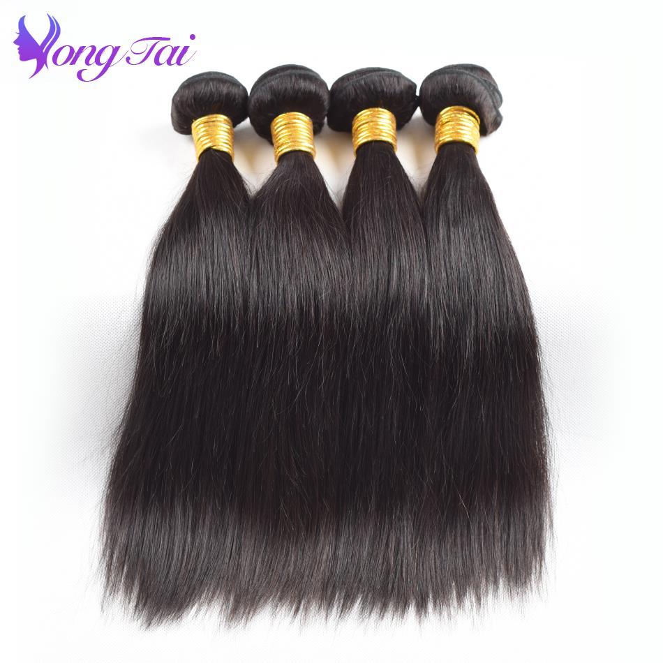 Malaysian straight Bundles With Lace Frontal Closure 4 Bundles Yuyongtai Remy Human Hair Extension hair Vendors Shipping Fast