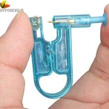 OPPOHERE Здоровый безопасности Asepsis Одноразовые в носу и ушах, шпильки для пирсинга пистолет инструмент для пирсинга модные нательные украшения, подарки, аксессуары