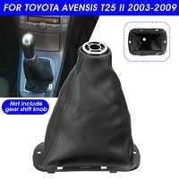 PU cuir voiture engrenage guêtre couverture de démarrage changement de vitesse guêtre botte pour Toyota Avensis T25 MK2 II 2003-2009