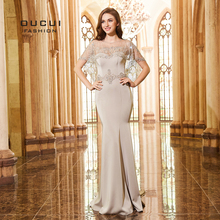 Oucui Sweetheart Formal Evening Dresses Mermaid Prom Dress