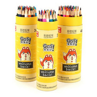 130717/детей цветной карандаш 24/36/48 цвет граффити картин цвет привести студент канцтовары оптом