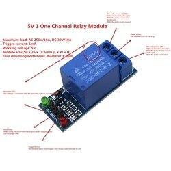 5 в 1 одноканальный релейный модуль, низкий уровень управления SCM для бытовой техники для arduino DIY Kit