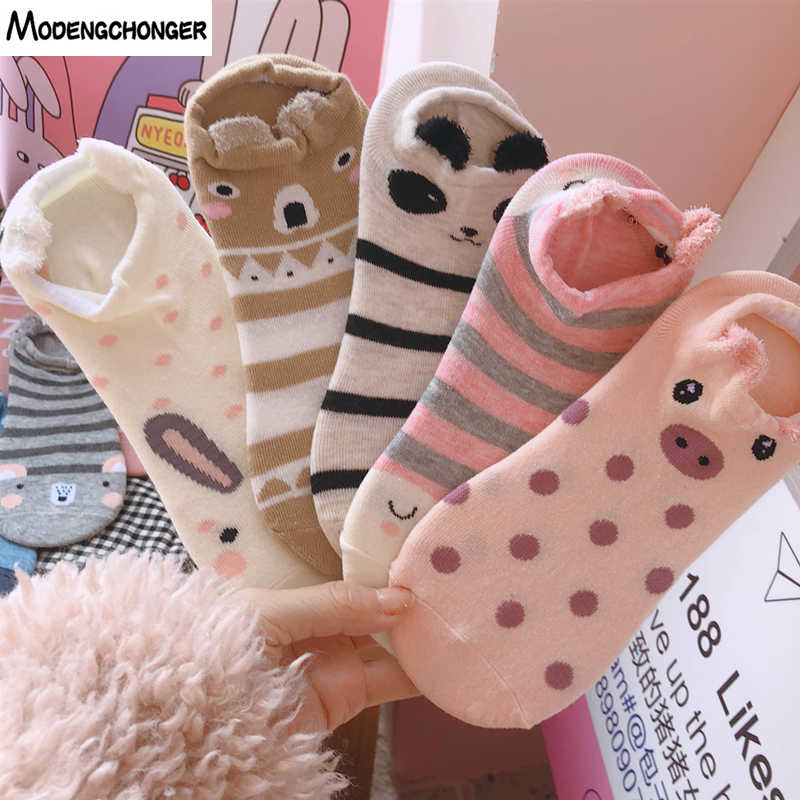 1Pairs Stereoscopic Cute Animal Female Kawaii Cat With Dog Summer Short Socks Girls Women Cotton Socks Casual Soft Fashion Socks