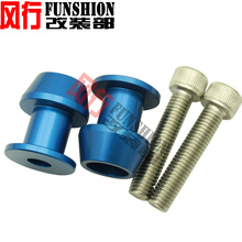 For Honda CBR600RR F5 CBR954RR CBR1000RR screws from the car from the car nails 8MM Free Shipping