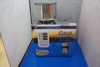 1 25g automatische Lebensmittel mit einem gewicht von verpackung maschine Granulare Tee hardware mutter materialien füllung maschine Körnige material version-in Elektrowerkzeug-Sets aus Werkzeug bei