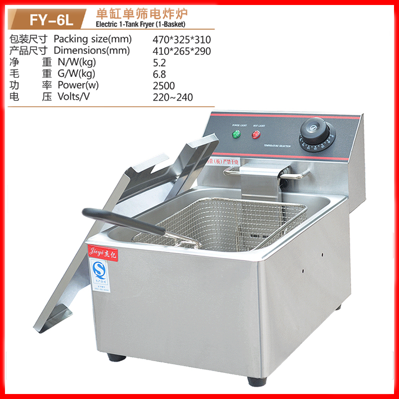 110/220V Multifunction Electric Stainless Steel Deep Fryer Commercial Fried Chicken Grill Frying French fries maker EU/AU/UK/US 2 6l air fryer without large capacity electric frying pan frying pan machine fries chicken wings intelligent deep electric fryer