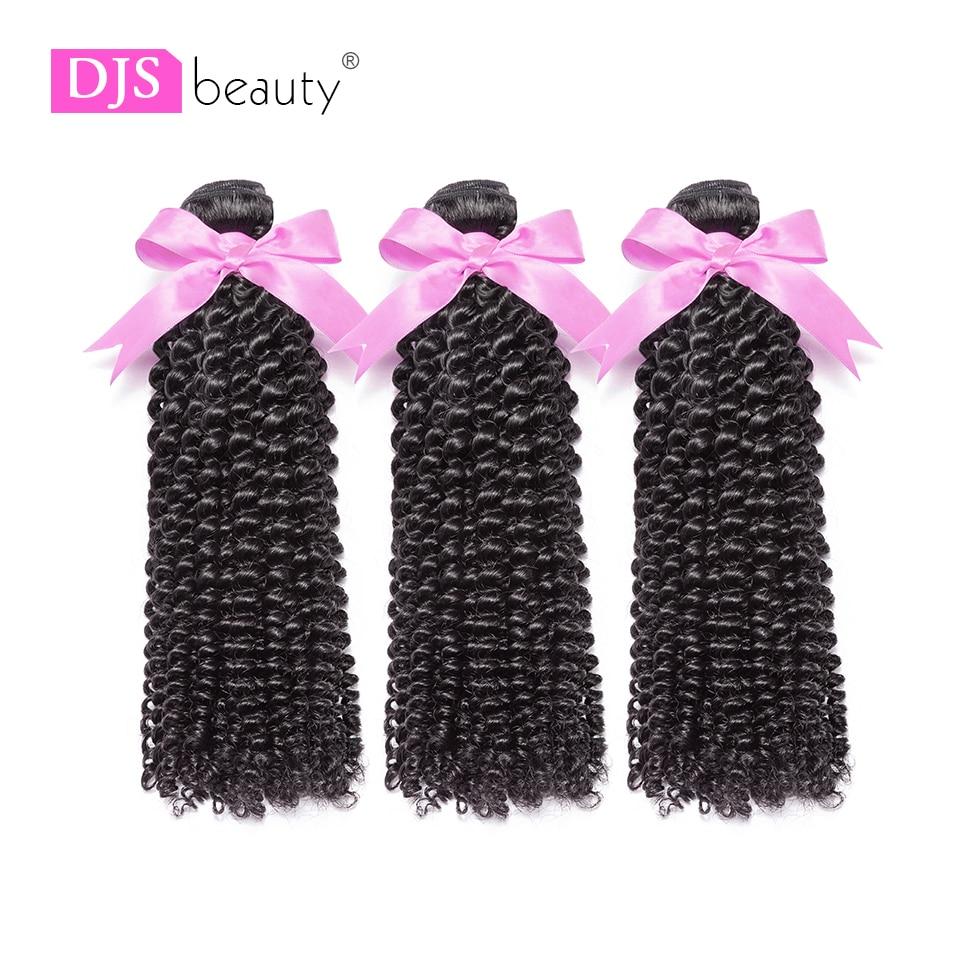 8a Djs Beauty 3pcs Peruvian Kinky Curly Virgin Hair Bundles With 4*4 Lace Closure Natural Color Free Shipping Salon Bundle Pack