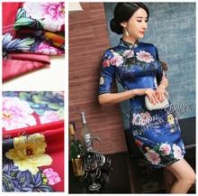 150cm heavy elastic printed fabric Chinese retro high imitation silk digital print scarf dress material wholesale cloth