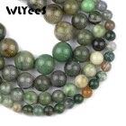 WLYeeS African Green...