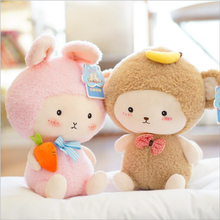 Lovely Forest Animal Rabbit Sheep Monkey Plush Toys Stuffed Doll Soothe Children Gift