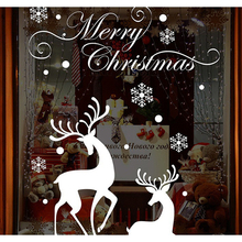 Elk CHRISTMAS Stickers glass window stickers new year's day PVC removable decorative stickers