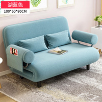 25%Single Foldable Living Room Simple Modern Small Apartment Multi function Double Sofa Living Room Chair Sectional Sofa Dotomy