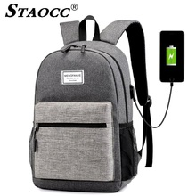 2019 Laptop Backpack 15.6 Inch USB Charging Women Men Travel Bagpack Mochila Oxford Backpack School Bag For Teens Large Capacity