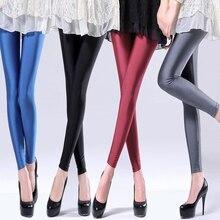Women Solid Color Pant Leggings Large Shinny Elasticity Casu