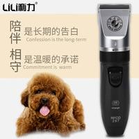2018 Electric clipper pet clippers professional Tactic hairclipper cat dog razor dog hair clippers charging pet scissors 297