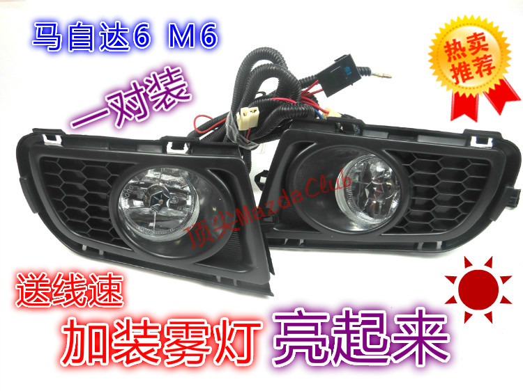 все цены на for Mazda 6 M6 2007-10 fog lamp horse front bumper lights assembly fog lamp fog light assembly with cable онлайн