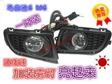 for Mazda 6 M6 2007-10 fog lamp horse front bumper lights assembly fog lamp fog light assembly with cable