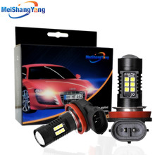 2pcs LED Car Lights H11 H8 LED Bulbs HB4 9006 HB3 9005 LED White 6000K 1200Lm Driving Lamp Auto Bulb Fog Light 12V-24V