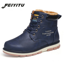 feiyitu Brand Hot Newest Keep Warm Winter Boots Men High Quality Waterproof Casual Shoes Working Fashion pu Leather Snow