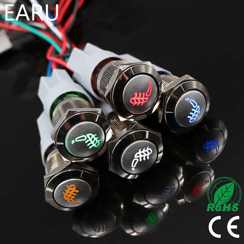 19 мм металлическая нажимная Водонепроницаемая кнопка переключателя светодиодный фиксатор моментальная Перезагрузка Авто стильные сиденья нагрев тепла теплый грелка