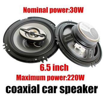 Заводская цена slae коаксиальный авто динамик пара 6,5 дюймов Автомобильный аудио стерео Максимальная музыкальная мощность 220 Вт низкочастотн... >> QING XIN's store